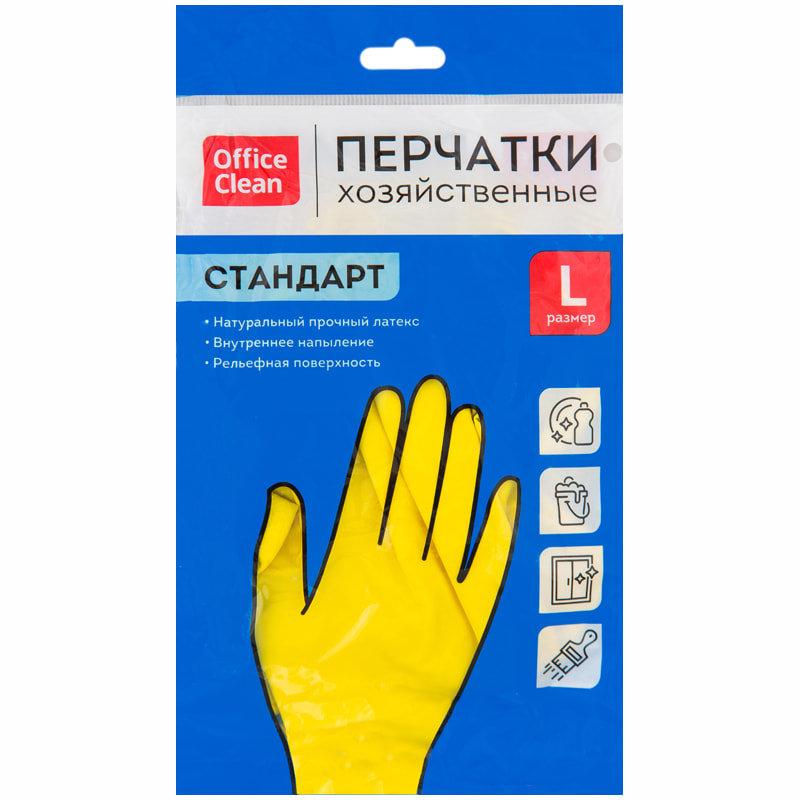 Перчатки резиновые хозяйственные OfficeClean Стандарт ...